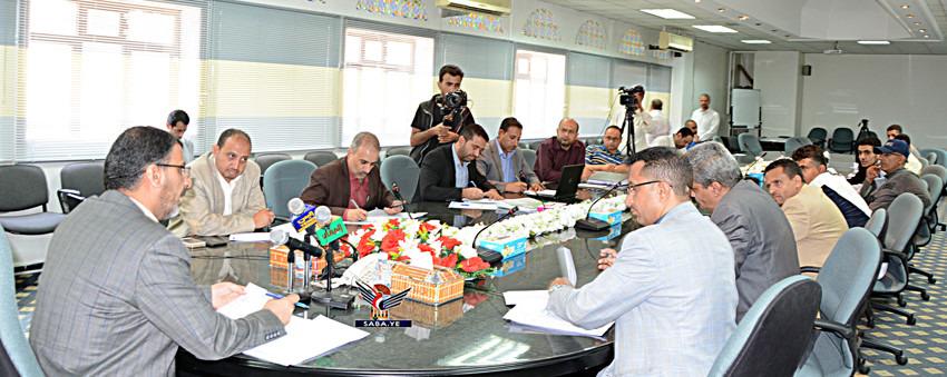 مناقشة تحضيرات انعقاد المؤتمر الوطني للأمن السيبراني .