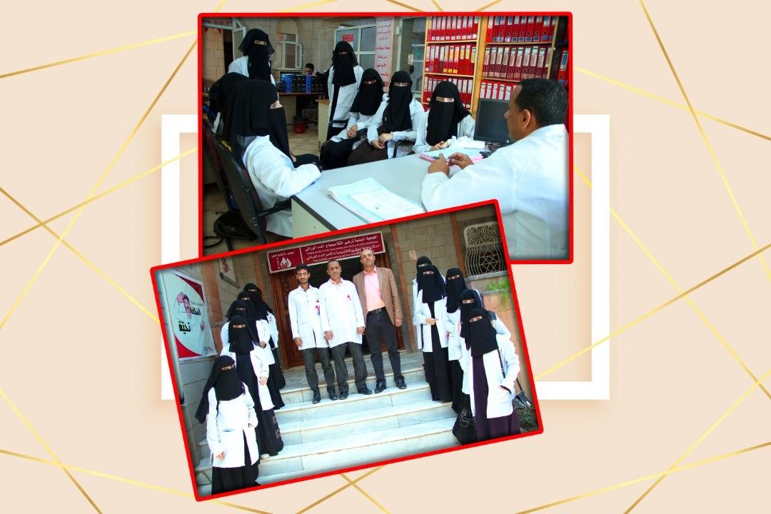 الجمعية اليمنية لمرضى الثلاسيميا وإنجاح أبحاث التخرج لطلاب كلية الطب - جامعة صنعاء