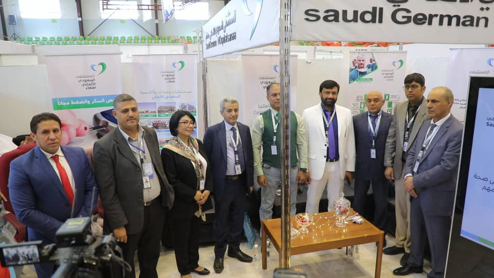 المستشفى السعودي الألماني صنعاء الراعي الماسي لأول وأكبر حدث طبي دوائي في اليمن ميدكس( معرض صنعاء للأدوية والأجهزة والمستلزمات الطبية.