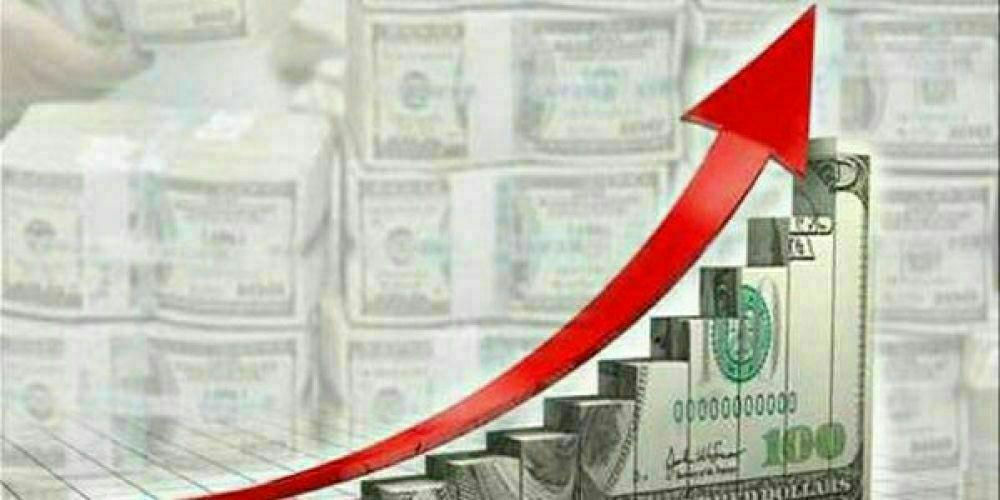 أسعار العملات في امانة العاصمة3 يونيو: