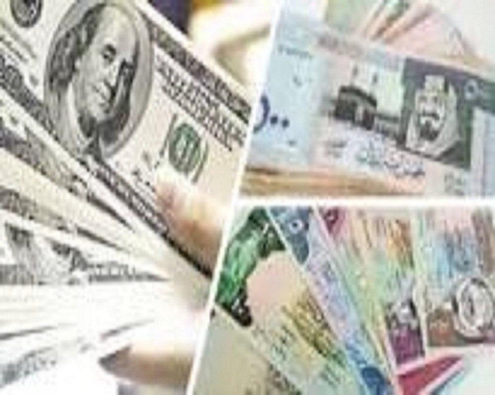 اسعار تداول العملات الأجنبية مقابل الريال اليمني في صنعاء وعدن مساء اليوم الجمعة 4 يونيو 2021 م