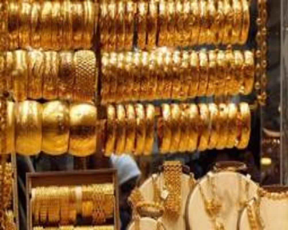 متوسط #أسعار_الذهب في #صنعاء الجمعة - 04/06/2021
