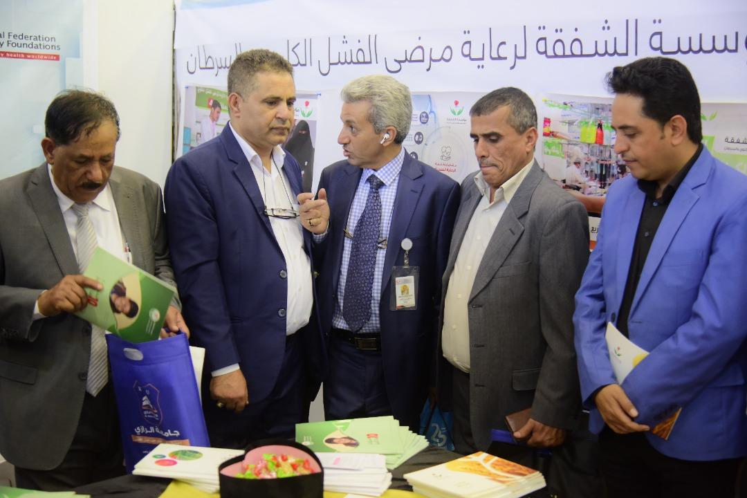 مؤسسة الشفقة تشارك في معرض صنعاء للأدوية والمستلزمات الطبية.