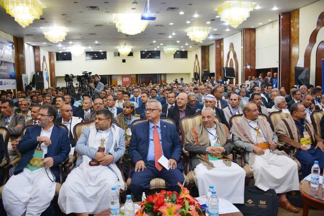 صنعاء.. انطلاق فعاليات المؤتمر الوطني الأول للأمن السيبراني