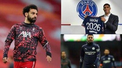 قائمة أغلى 10 لاعبين عرب في التاريخ