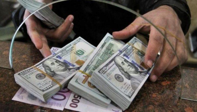 أسعار العملات في امانة العاصمة7 يوليو: