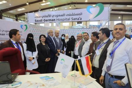 نخبة من استشاريي المستشفى السعودي الألماني صنعاء يستعرضون تجربة المستشفى في مواجهة كورونا ضمن فعاليات معرض ميدكس.