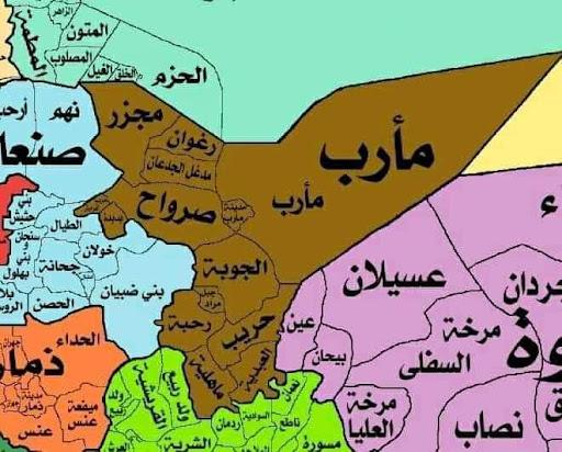 """صنعاء تعطي الأمان لمسلحي التحالف """"المحاصرين"""" في العبدية."""