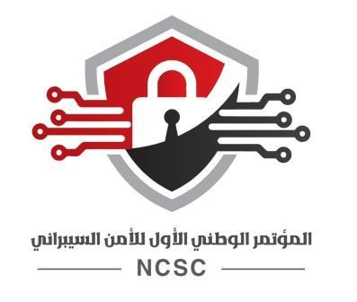 أكاديميون ومتخصصون: مؤتمر الأمن السيبراني انطلاقة إيجابية وبداية مبشرة.