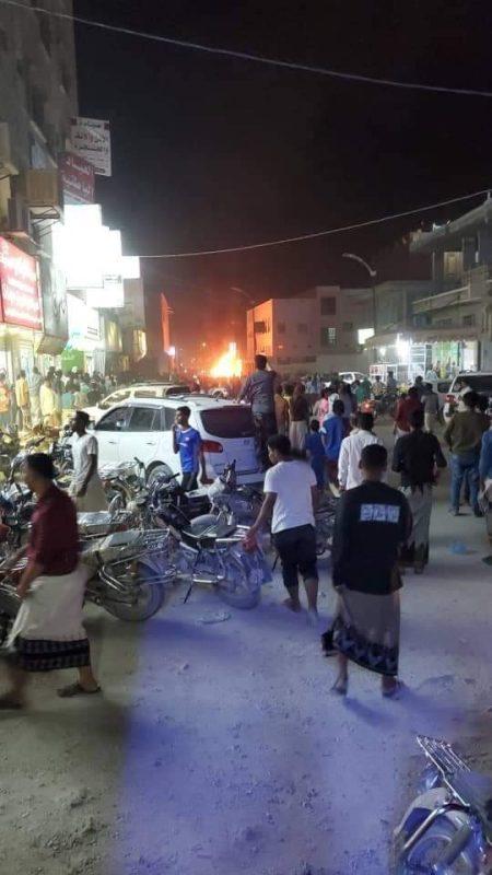 إنفجار هائل يهز مدينة سيئون بحضرموت