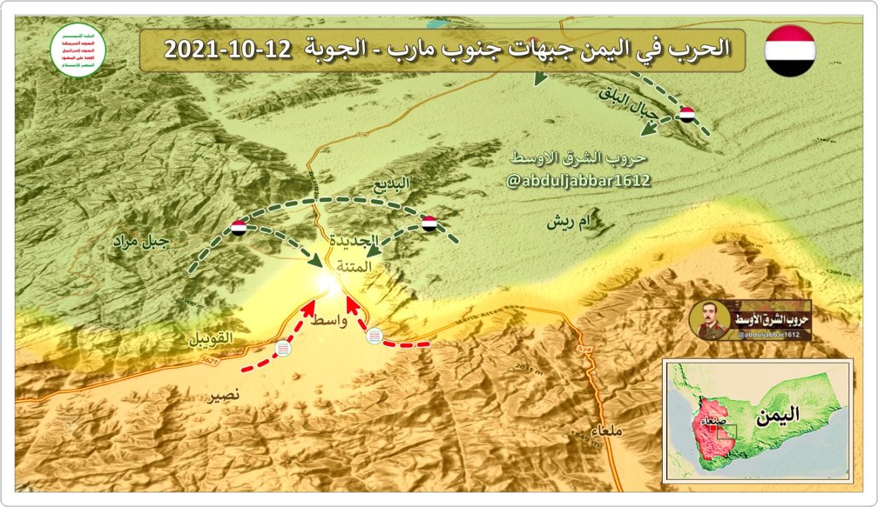 30 كيلو تفصل قوات صنعاء من مديرية الجوبة الى مدينة مارب