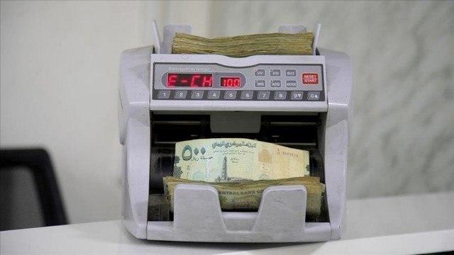 اسعار الصرف ليوم الثلاثاء 14 سبتمبر بصنعاء وعدن