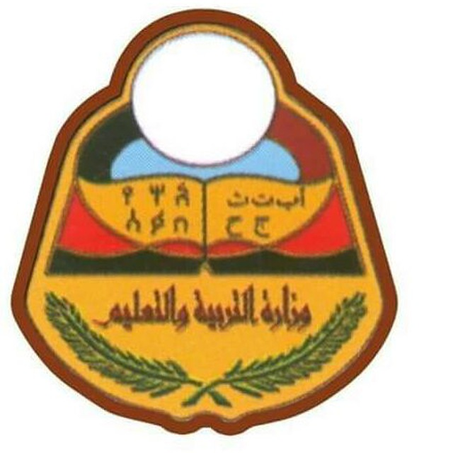 نائب وزير التربية بصنعاء إعلان نتائج الثانوية العامة خلال أيام