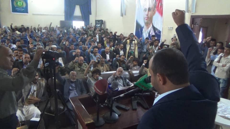 مستشفى 48 بصنعاء يحتفل بالعيد السابع لثورة 21 سبتمبر