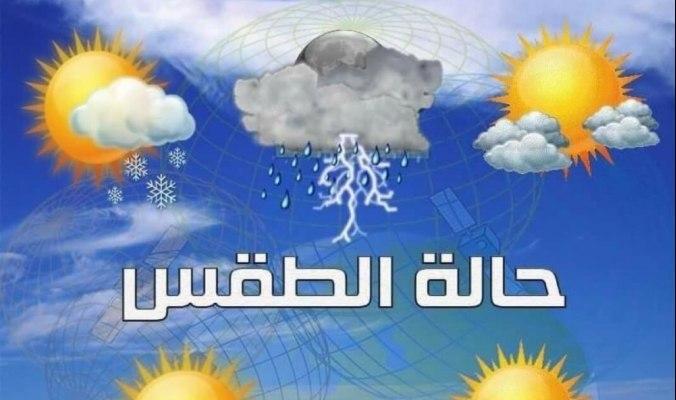 توقعات بهطول أمطار مصحوبة بالرعد ورياح شديدة خلال الساعات المقبلة