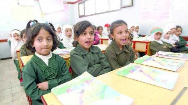 وزارة التربية والتعليم بصنعاء 21 ذو الحجة الموافق 31 يوليو بداية العام الدراسي 2022 /1443.