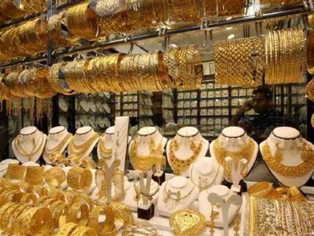 أسعار كسر الذهب المستخدم لدى مكتب الأمانة بصنعاء اليوم السبت 31 يوليو 2021م.